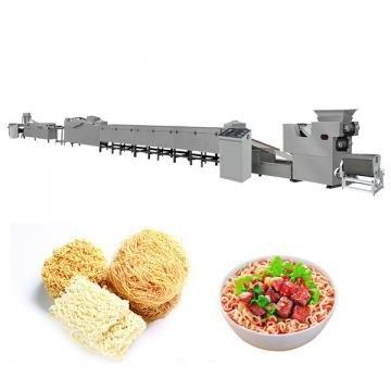 Automatic Dry Pet Dog Cat Snack Food Weight Packing Machine